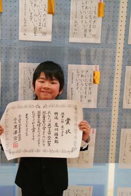 100106_tokusen2.jpg