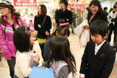 100106_tokusen3.jpg