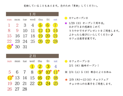 51ADC42C-78F7-4EC7-863E-8D2857294902.png