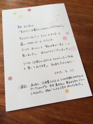 IMG_4897.JPG