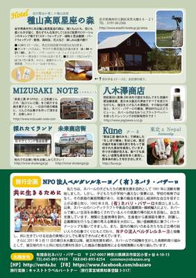 tsubakisiori_ページ_4.jpg