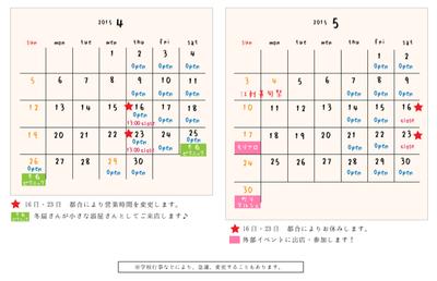 35445C48-FD15-434F-B038-C4FA723CA1B3.png