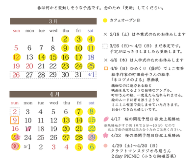 B8FDFDDB-7890-480F-B393-FF1A74819B92.png