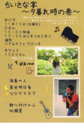 CCI20111102_00000.png