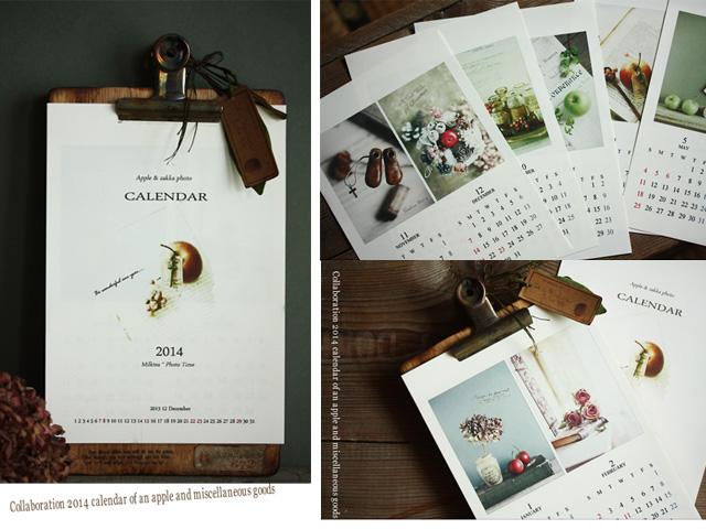カレンダー2のコピー.jpg