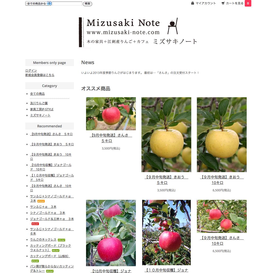 スクリーンショット(2013-09-03 17.30.48).png