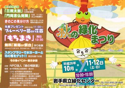 スクリーンショット(2014-10-08 8.19.39).png
