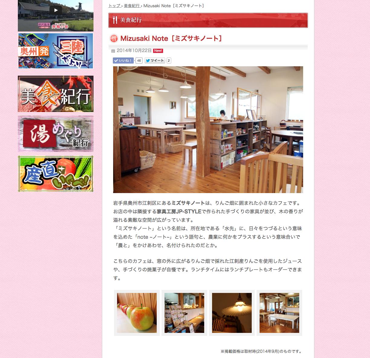 スクリーンショット(2014-10-23 22.00.03).png