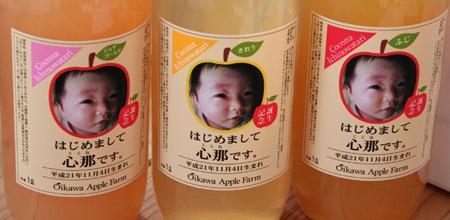 utiiwai_ichi2.jpg